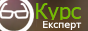 Мониторинг обменников, анализатор валют КурсЕксперт